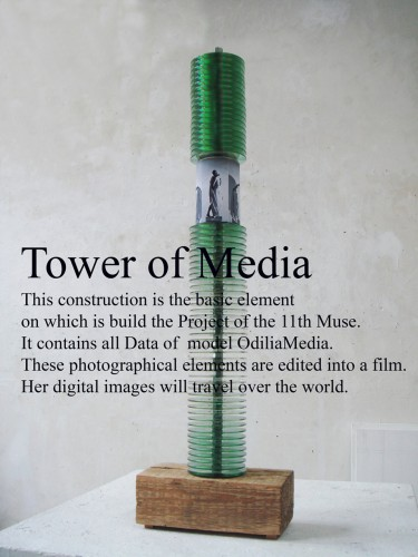 MediaTower-web